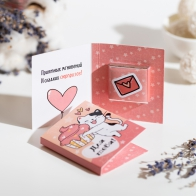Шоколадная мини-открытка Для тебя (кошка с пирожным)