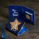 Шоколадная мини-открытка С 23 февраля (звезда на синем фоне)