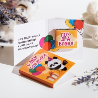 Шоколадная мини-открытка С днем рождения (панда)