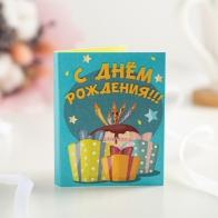 Шоколадная мини-открытка С днём рождения (подарки)