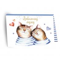 Шоколадная открытка Любимому мужу