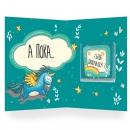 Шоколадная открытка Мечта сбудется (мини)