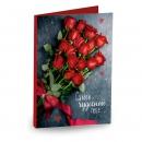 Шоколадная открытка Самой чудесной тебе (красные розы)