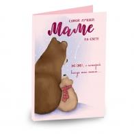 Шоколадная открытка Самой лучшей маме на свете