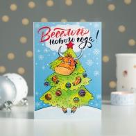 Шоколадная открытка Веселого Нового года (корова с ёлкой)