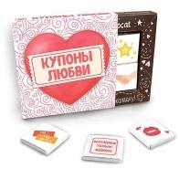 Шоколадный набор Купоны любви