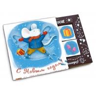 Шоколадный набор С Новым годом (мышь) (12 шт)