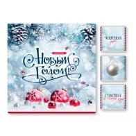 Шоколадный набор С Новым годом (шары на снегу) (9 шт)