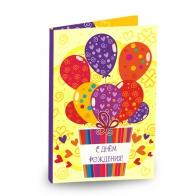 Шоколадный открытка С Днем Рождения