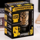 Термокружка Россия (с USB)