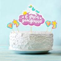 Топпер в торт Единорог