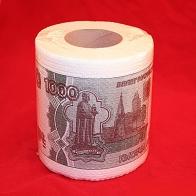 Туалетная бумага 1000 р.