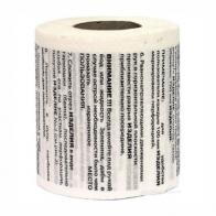 Туалетная бумага Инструкция по приминению