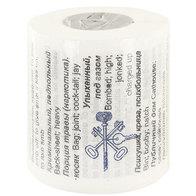 Туалетная бумага Русско-Англ. разговорник