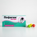 Жвачка Пофигин