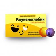 Жвачка Ржунемоглобин